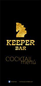 Carta Cocktails